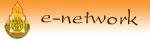 e-network